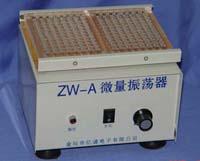 微量血液振荡器